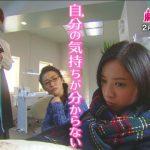東京タラレバ娘 ネタバレ 3話 ドラマ 感想!大人の恋は始まるのか?