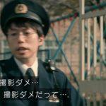 オトナ高校 高橋優 6話に出演!?〇〇の役でしたwww