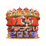 M1グランプリ2019の動画で無料で視聴する方法は?過去の動画も見れる!