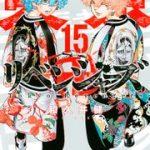 東京卍リベンジャーズ 15巻を無料で読む方法とは?漫画村・zip・rar・PDFにはない?